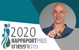 Prof. Offer Mandelboim and Rapoport Prize logo