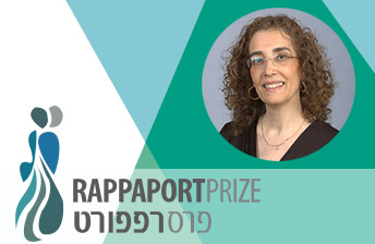 Prof. Yehudit Bergman and Rappaport Prize Logo